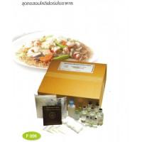 Test kit for Coliform in food