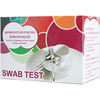 Test kit for cleanliness of food contact article (SWAB TEST)