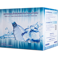 Test kit for coliform (E. coli) in water and ice